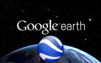 Photo of Google Earth İndir – Uydudan Dünya'yı Görüntüleme Programı